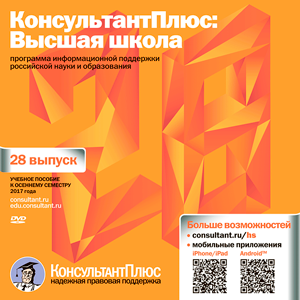 cover28.png